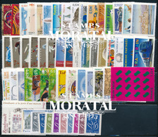 [21] 2006 France  Year Set Complete **MNH LUXURY + 12 Sheets + 6 Booklet Stamps In Perfect Condition. LUXE - 2000-2009