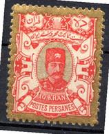 IRAN - (Royaume De Perse) - 1894 - N° 83 - 10 K. Or Et Rose - (Nasser Ed Din) - Iran