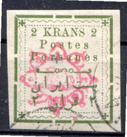 IRAN - (Royaume De Perse) - 1902-03 - N° 154 - 2 K. Vert-olive - Iran