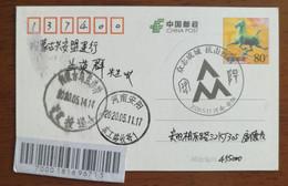 CN 20 Anyang United Together Fight COVID-19 Pandemic Novel Coronavirus Pneumonia Commemorative PMK 1st Day Used On Card - Malattie