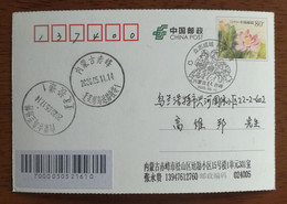 Military Medical Staff,CN20 Chifeng COVID-19 Pandemic Novel Coronavirus Pneumonia Stamps Issue 1st Day Commemorative PMK - Malattie