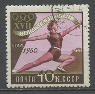 JO Rome - URSS - Sowjetunion - CCCP - Russie 1960 Y&T N°2315 - Michel N°2374 (o) - 40k Gymnastique - Summer 1960: Rome