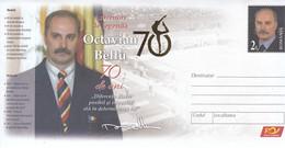 ROMANIA 2021: GYMNASTICS, Unused Prepaid Stationery Cover - Registered Shipping! - Enteros Postales