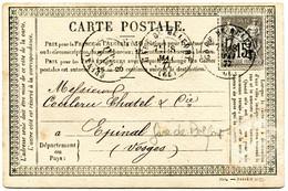 HAUT RHIN Dateur T 17 GARE DE BELFORT Sur CP De 1877 Pothion N°158 - Poste Ferroviaire
