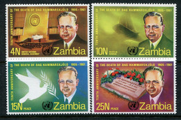Zambia 1971 Tenth Death Anniversary Of Dag Hammarskjold Set MNH (SG 161-164) - Zambia (1965-...)