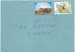Macedonia Kavadarci Letter,2012 Butterflies,papillons - Macédoine