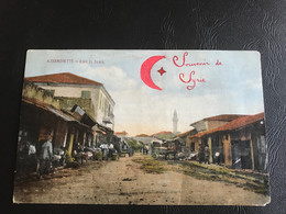 ALEXANDRETTE Souk El Tawil - Syrië