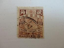 TIMBRE DE CHINE - 1912-1949 Republiek