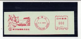 1970 Sakai Kaizan Japan Meter Stamp On The Cutout B210320 - Schiffe