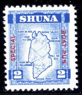 "GB Locals SHUNA (Scotland) 1949 ""Special Boat Run"" £2 Stamp U/M - Local Issues"