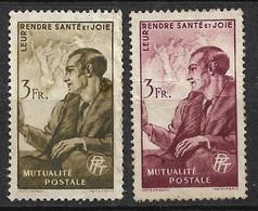 France   2 Vignettes  Mutualité Postale  PTT  Neufs  ( * )  Voir Scans  Soldé  ! ! ! - Tegen Tuberculose