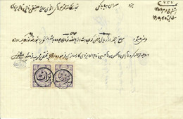 """Persia - Persien - Iran - Middle East;  Old Doc With Revenues """"Barat"""" - Irán"""
