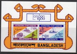 Bangladesh 1980 London '80 Stamp Exhibition MS, MNH, SG 158 (F) - Bangladesh