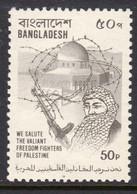 Bangladesh 1980 Palestinian Freedom Unissued Stamp, MNH, SG Noted (F) - Bangladesh