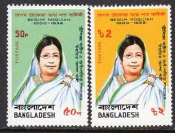 Bangladesh 1980 Birth Centenary Of Begum Roquiah Set Of 2, MNH, SG 165/6 (F) - Bangladesh