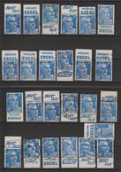 France 886 Lot De 25 Timbres Oblit. Avec Bandes Pub - Advertising