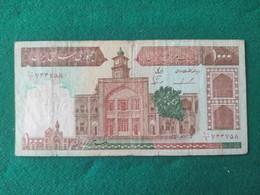 IRAN 1000 Rials 1982/2002 - Iran