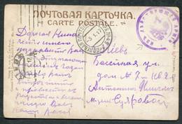 0509 WWI ROMANIAN Front Russia FIELD PO#49 Botoșani (Romania) Cancel 1917 Postcard From Active ARMY To Kiev Pmk - 1. Weltkrieg (Briefe)
