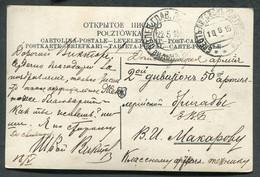 0540 WWI Russia MAIN FIELD PO Vilna (Lithuania) Cancel 1915 Postcard From Brest-Litovsk To Active ARMY ARTILLERY Brigade - Briefe U. Dokumente