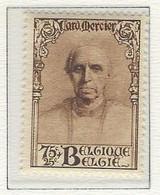 COB   344   (MNH) - Unused Stamps