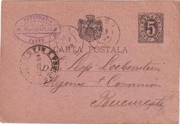 ROUMANIE  1894   ENTIER POSTAL/GANZSACHE/POSTAL STATIONARY CARTE DE JASSY - Enteros Postales