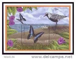 PALAU  601 MINT NEVER HINGED SOUVENIR SHEET OF BUTTERFLIES  ; FLOWERS - Papillons