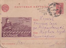 URSS 1943   ENTIER POSTAL/GANZSACHE/POSTAL STATIONARY CARTE DE MOLOTOV - ...-1949