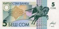 Kyrgyzstan 5 Som  1993  Pick 5 UNC - Kyrgyzstan