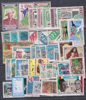 Cameroun  Année Complète 1971 XX Poste 493 / 511  Poste Aérienne 174 / 95, Les 40 Valeurs Sans Charnière, TB - Kamerun (1960-...)