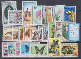 Cameroun  Année Complète Poste 1972 N° 512 / 535 , Les 24 Valeurs Sans Charnière, TB - Kamerun (1960-...)