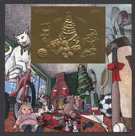 Guyana, 1993, Christmas, Tree, Toys, Gifts, MNH Imperforated Gold Sheet, Michel Block 351 - Guyana (1966-...)