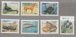 BIRDS ANIMALS FISHES AZERBAIJAN 1995 Mi 269-275 MNH (**) #22395 - Ohne Zuordnung