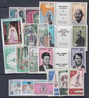 Cameroun  Année Complète Poste Aérienne 1968 PA N° 108 à 128 , Les 21  Valeurs Sans Charnière, TB - Kamerun (1960-...)