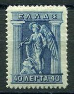 RC 20561 GRECE COTE 27€ N° 187 40L BLEU NEUF ** MNH TB - Unused Stamps