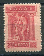 RC 20562 GRECE COTE 11,25€ N° 187 30L ROUGE NEUF ** MNH TB - Unused Stamps