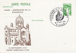 ENTIER SABINE REPIQUE CENTENAIRE DE LA SYNAGOGUE DE DIJON 1979 - Overprinter Postcards (before 1995)