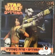 STAR WARS Ezra's Wookiee Rescue Tie Fighter Trouble Book Israel Hebrew 2015 - Junior