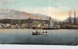 Cpsm Grèce Patras Le Phare .Haptai Harbour And Light-house .der Hafen Und Der Leuchturm - Grèce