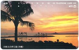 JAPAN H-952 Magnetic NTT [391-108] - Landscape, Coast, Sunset - Used - Japón