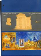 TIMBRE FRANCE REF170321, BLOC SOUVENIR 12 AVEC ETUI, Théâtre Des Etats Prague, La Flute Enchantée De Mozart, 2006,NEUF - Foglietti Commemorativi