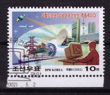 Corée Du Nord 2002 - Oblitéré - Technique - Michel Nr. 4563 Série Complète (prk1155) - Corée Du Nord