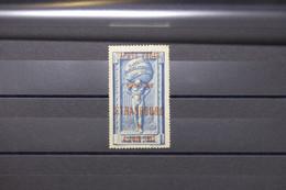 FRANCE - Vignette De La Foire De Paris En 1925 Surchargé Pour La Foire De Strasbourg En 1927 - L 92286 - Sonstige