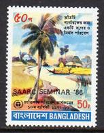 Bangladesh 1986 SAARC Regional Co-operation Overprint, MNH, SG 271 (F) - Bangladesh