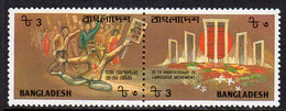 Bangladesh 1987 Bangla Language Movement Pair, MNH, SG 277/8 (F) - Bangladesh