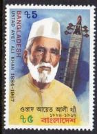 Bangladesh 1987 Ustad Ayet Ali Khan Commemoration, MNH, SG 285 (F) - Bangladesh