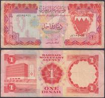 BAHRAIN - 1 Dinar L.1973 P# 8 Middle East Banknote - Edelweiss Coins - Bahrain