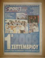 GREECE Vs USA – FIBA BASKETBALL WORLD CHAMPIONSHIP – SPORTIME – NEWSPAPER - SAITAMA JAPAN - 1950-Now