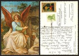 Croatia DJAKOVO Cathedrale Angel Nice Stamp  #1510 - Croatia