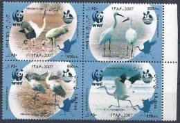 2007 IRAN 2776-79** OIseaux, Cigognes WWF - Iran