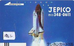 TELECARTE JAPAN * 110-4344 * ESPACE (1062) * GLOBE * SATELLITE * TERRESTRE * MAPPEMONDE * Telefonkarte Phonecard JAPAN * - Spazio